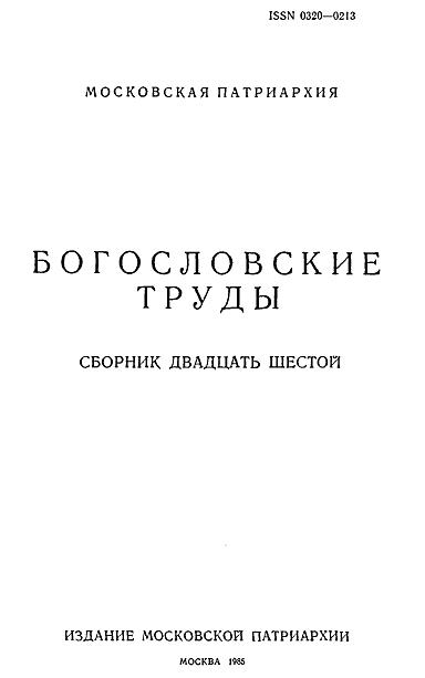 когда-то в россии был такой возраст отрочество сочинение егэ аргументы