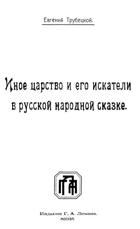 russkoe-sem-na-doroge-ero-foto-on-ona-vuku-ru