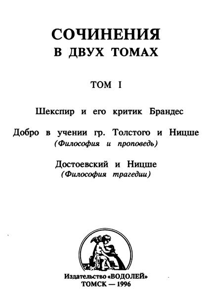Книги знаний человека книга 4 критика академической науки крук 978-5-900816-91-9, н н калиниченко