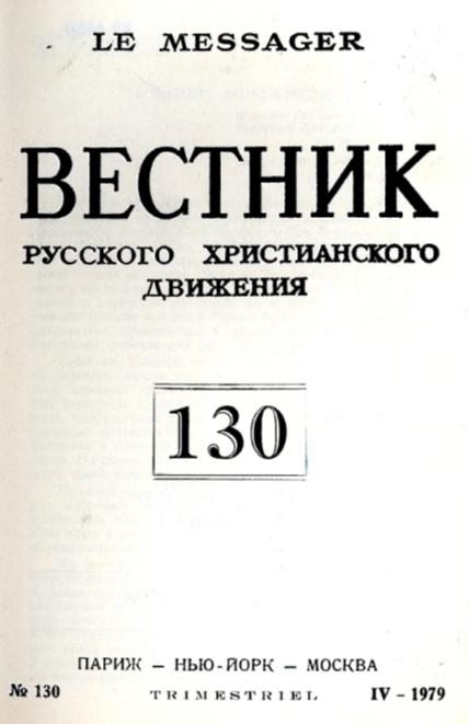 Проверить подлинность медицинской книжки в Красноармейске