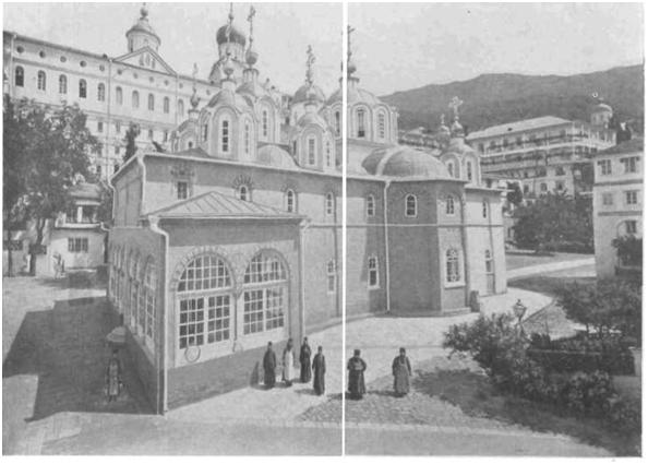 Собор св. Пантелеймона и внешний вид русского Покровского храма наверху главного монастырского корпуса.