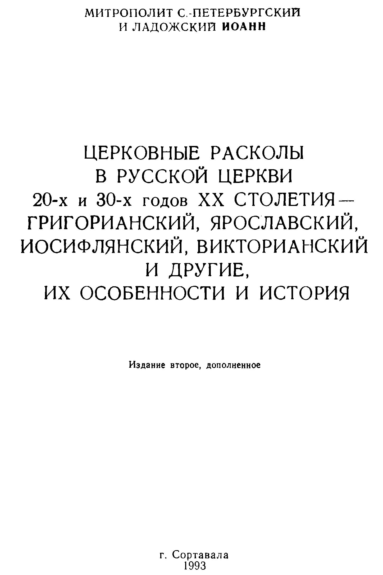 Как проверить подлинность медицинской книжки в Москве Можайский