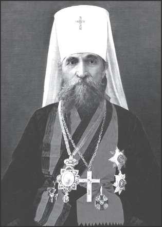 Святитель Владимир (Богоявленский), Митрополит Киевский и Галицкий