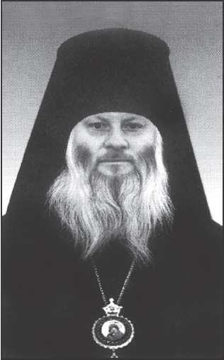 Алипий, епископ Донецкий и Славянский