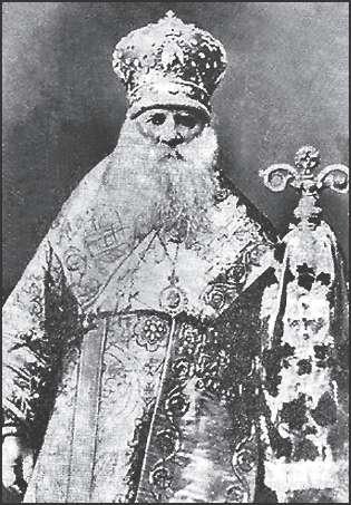 Василий Липкивский, «митрополит Киевский и всея Украины»