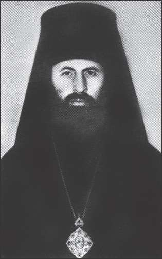 Онуфрий, епископ Черновицкий и Буковинский
