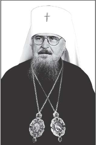 Никодим, митрополит Харьковский и Богодуховский