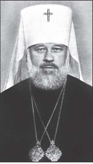 Владимир, Митрополит Киевский и всея Украины. Киев, 1992 г.