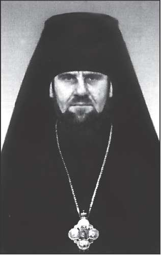 епископ Николай (Грох)