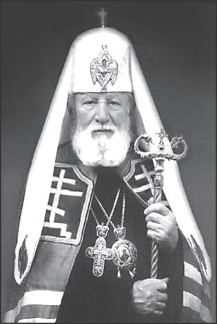 Димитрий (Ярема), «Патриарх Киевский и всея Украины». Киев, 1993 г.