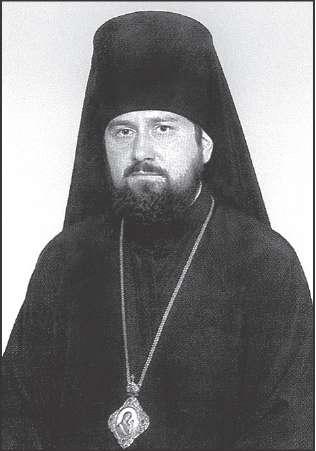 епископ Иоанн (Сиопко)