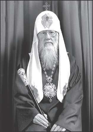 Евлогий (Клаус Хесслер), «митрополит Милана» в патриаршем куколе