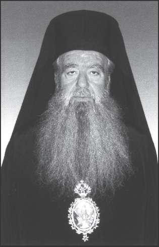 «митрополит» Хризостом (Бакомитрос). Греция, 2006 г.