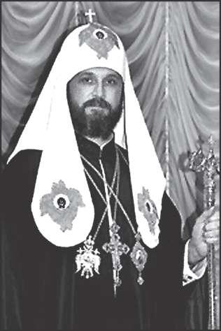 Моисей (Кулик), «Патриарх Киевский и всея Руси-Украины». Киев, 2005 г.